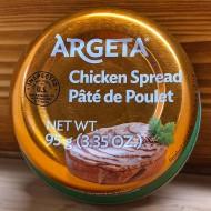 Argeta - Chicken Spread (95g)